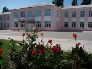 муниципальное бюджетное общеобразовательное учреждение  средняя общеобразовательная школа № 25 г. Шахты Ростовской области