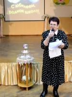 А.С. Мелешкина – директор школы с 1982 по 2006гг – с теплом вспомнила всех своих коллег и поздравила присутствующих с праздником
